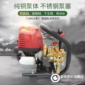 高壓噴霧器農用打藥機汽油農藥機高壓水泵清洗洗車機