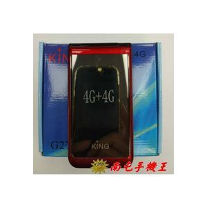 《南屯手機王》 KING G27 4G+4G雙卡雙待手機  來電播報 Wifi熱點分享【宅配免運費】