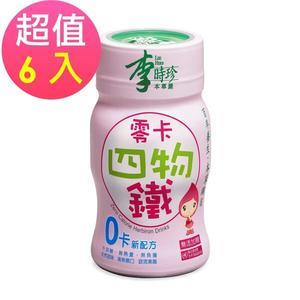 即期品【李時珍】零卡四物鐵6瓶-2019/07/17到期