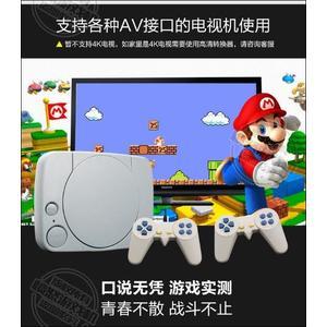 遊戲機任天堂紅白遊戲機家庭黃卡手柄雙人電視遊戲機電視紅白機FC插卡 雲雨尚品