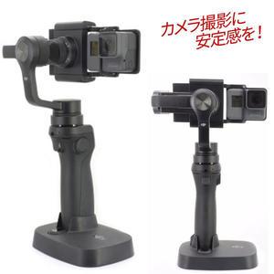 GOPRO 5 4 SJ 5000+ pgy sj5000 sj4000 hero銳拍小蟻運動相機智雲穩定器大疆手機穩定器轉接片轉接板