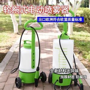 農藥噴霧器 小型高壓智慧充電器澆花壺手拉電動噴霧器迷你農用打藥機噴水壺 JD 非凡小鋪