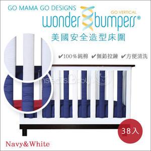 ✿蟲寶寶✿【美國gomamagodesigns】嬰兒床床圍 安全造型床圍 100%純棉  海軍藍&白 38入