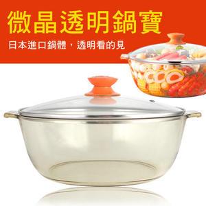微晶透明鍋寶 料理鍋 火鍋 調理鍋 湯鍋 強化玻璃 附鍋蓋 OG-42C[百貨通]