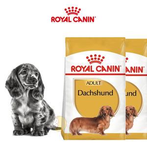 法國皇家 DSA臘腸成犬(原PRD28)-7.5kg