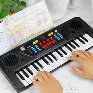 兒童電子琴37鍵電子鋼琴多功能益智玩具兒童鋼琴帶麥克風YYS    易家樂