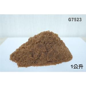 【水築館淨水】核子級混和樹脂 陰陽離子 超純水 AMBERLITE IRN160 RO純水過濾 一公升裝(G7523)