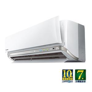 ↙贈基本安裝/免運費↙ Panasonic國際 變頻冷暖冷氣 CS-PX28FA2/CU-PX28FHA2  約4-5坪【南霸天電器百貨】