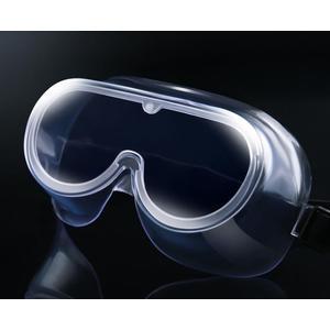 護目鏡 醫用防護眼鏡護目隔離平光鏡全封閉防塵防疫眼罩醫療防病毒 免運費