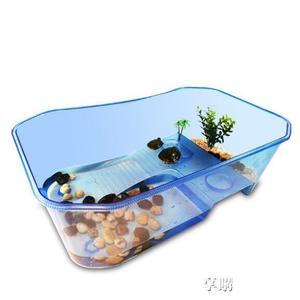 魚缸 帶曬台烏龜缸水陸缸魚缸大號大型塑料巴西龜養烏龜專用缸龜盆龜缸 ATF 享購