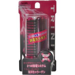 VeSS 抗靜電按摩梳(摺疊) (TY-780)  ◇iKIREI
