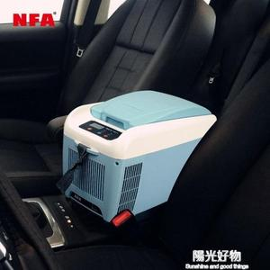 車載冰箱NFA車載冰箱12v製冷迷你小型冷暖箱冷藏制冰車家兩用車用 NMS220v陽光好物