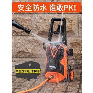 洗車器 億力洗車機神器超高壓家用220v便攜式刷車水泵搶全自動清洗機水槍   星河光年DF