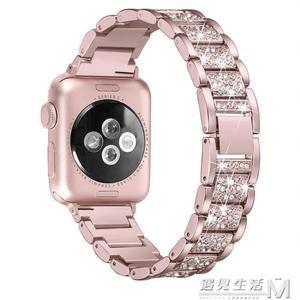 適用iwatch智慧手錶金屬腕帶蘋果手錶錶帶apple watch5/4/3/2/1代 遇見生活