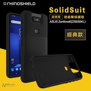 預購免運 犀牛盾 華碩 ASUS ZenFone6 ZS630KL 防摔 軍規 背蓋 手機殼 保護殼 經典黑