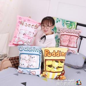 玩偶 日本一大袋櫻花小兔子餅毛絨玩具網紅零食抱枕少女心生日禮物 魔方數碼館