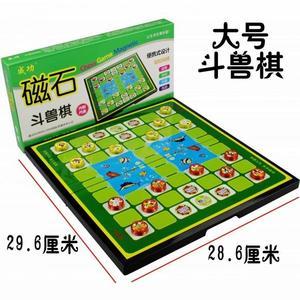 棋大號磁性石折疊斗獸棋動物棋兒童小學生卡通2人益智游戲