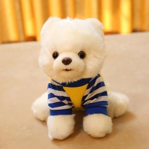 可愛仿真毛絨玩具狗白色穿衣博美犬小狗公仔玩偶布娃娃狗年吉祥物【快速出貨八五折促銷】