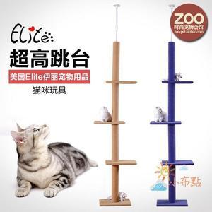 貓跳台超高貓爬架頂天立地貓跳台 貓樹貓玩具通天柱WY