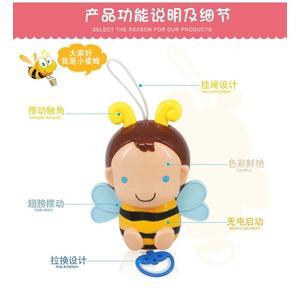 《 谷雨 》小蜜蜂音樂手拉鈴←固齒器 手搖鈴 咬牙器 lamaze 拉梅茲 嬰兒 玩具 布書 安撫 掛鈴