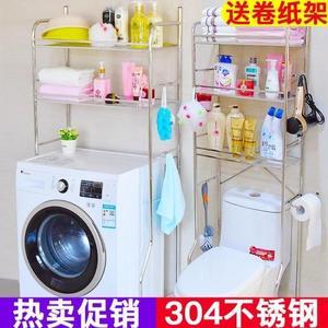 置物架 304不銹鋼浴室馬桶架置物架廁所衛生間洗衣機洗手間臉盆收納架子T   麻吉鋪