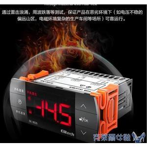 精創EK-3010溫控器制冷制熱數顯智慧溫度控制器溫控儀開關可調 特惠