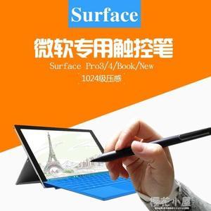 微軟New Surface Pro4 Pro5 Pro3 筆 觸控筆 智慧筆手寫筆電磁筆QM『櫻花小屋』