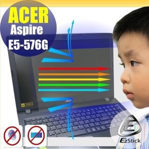 ® Ezstick 抗藍光 ACER E5-576 E5-576G 防藍光螢幕貼 (鏡面或霧面)