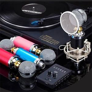 Lileng B666 直播麥克風 17直播 UP直播/笑聲麥克風 變聲主播設備音效卡套裝全套 電容式麥克風 直播
