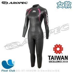 【AROPEC】女款3/2MM超彈性亮皮三鐵長袖長褲防寒衣- 飛魚