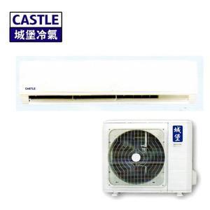 【城堡冷氣】11-14坪 7.2kw 變頻分離式冷氣機《CUS/CMS-72AF》全機保固3年主機板7年壓縮機10年
