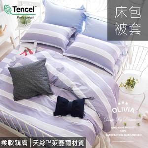 標準雙人床包被套四件組【 DR1019 Samantha 】 300織天絲™萊賽爾   台灣製 OLIVIA