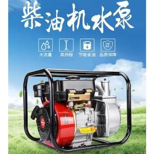 電啟動柴油機抽水泵農用高揚程汽油抽水機4寸農業灌溉高壓自吸泵 野外之家 免運