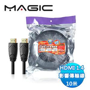 MAGIC 鴻象 HDMI影音傳輸線 10米(HDMI14-10K)