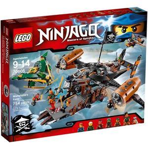 樂高Lego Ninjago 忍者系列【70605 闇黑堡壘號】