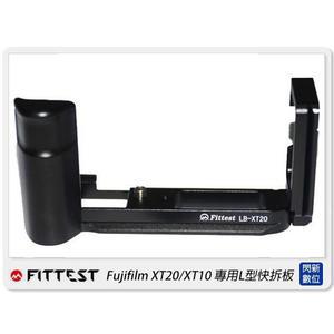 FITTEST Fujifilm XT20/XT10 專用 L型快拆板(公司貨)豎拍板 垂直手把
