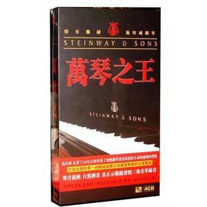 【停看聽音響唱片】【CD】萬琴之王1(4CD)