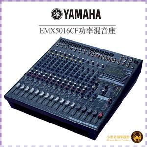 【小麥老師樂器館】Yamaha 公司貨 EMX5016CF 16軌 功率混音座 混音機 擴大機 單邊500W