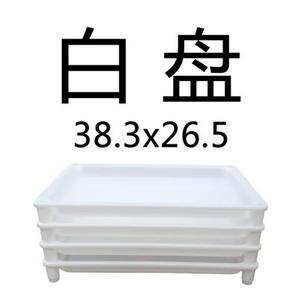 (餃子速凍盤1組6個) ☆.:*餃子貓【水餃神器】塑膠水餃盤託盤速凍冷凍食品盤冰箱專用