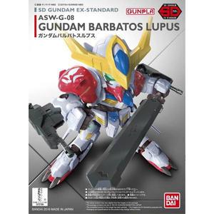 鋼彈模型 BB戰士 SD GUNDAM EX-STANDARD 014 天狼型獵魔 TOYeGO 玩具e哥