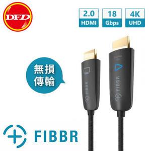 FIBBR 菲伯爾 Ultra Pro 5M 光纖HDMI連接線 公司貨