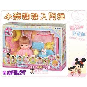 麗嬰兒童玩具館~日本PILOT-暢銷小美樂-小奈娃娃入門組.會眨眼.頭髮會變色
