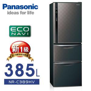 【 國際牌】ECONAVI。385L三門變頻電冰箱/黑NR-C389HV-K