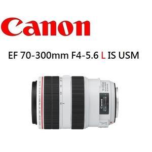 名揚數位 CANON EF 70-300mm F/4-5.6 L IS USM 胖白 平行輸入 (分12/24期0利率)