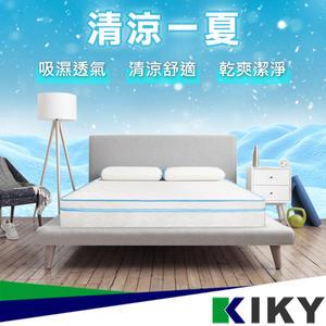 【4適中偏硬床墊】冰雪奇緣 涼感床墊 三線蜂巢 獨立筒床墊 加大單人床墊 3.5尺 KIKY~house 彈簧床墊