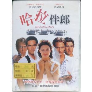 影音專賣店-J15-001-正版DVD*電影【哈拉伴郎】-霹靂嬌娃-茱兒芭莉摩*決戰2050-迪恩凱因
