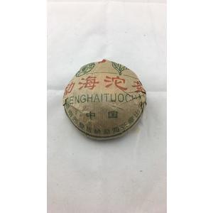 1999年 勐海沱茶 大益茶廠 生茶 全祥茶莊 EC30