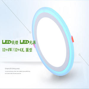 led崁燈安裝教學 簡單上手 適用 LED芯片12+4W/12+4瓦 開孔155mm TD225 led超薄面板 免運費 廠家直送 - 圓型