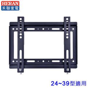 HERAN禾聯 24~39型液晶電視固定式壁掛架 WM-C1~不含安裝