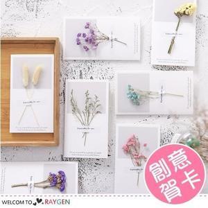 歐美風裝飾乾燥花滿天星創意賀卡 生日卡片